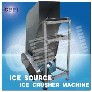 China Water Proof Crushed Ice Maker Machine / Industrial Ice Crusher Machine Energy Saving on sale
