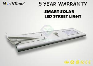 China 5 Years Warranty 30W LED Solar Products With 26AH Lithium Battery Solar Lamps In 4 Rainy Days on sale