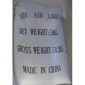 China lumière d'alcali minéral et dense on sale