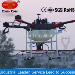 China FH-8Z-10 UAV helicopter sprayer uav agriculture made in china on sale