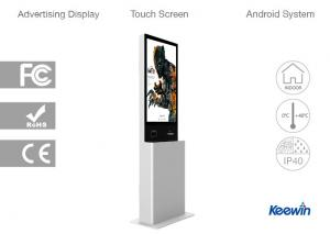 China Ten Points Simultaneous Touch Self Service Kiosk With LCD Screen on sale