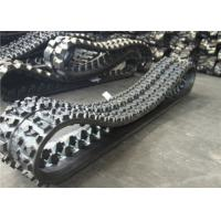 Excavator Rubber Crawler (W230*72*46)  with black for industrial use