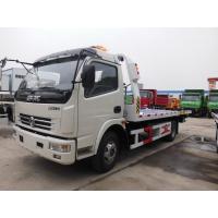 Dongfeng 4 X 2 120hp Commercial Tow Truck , LHD RHD 5 Ton Heavy Wrecker Trucks