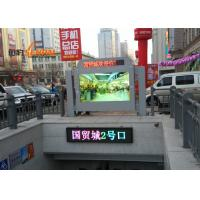 IP65 TFT LCD Advertising Player , Wall Mount Interactive Information Kiosk