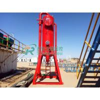 10% Discount!!! TRZYQ Series Drilling Mud Gas Separator for oilfield and gas with good performance