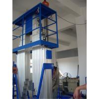 Electric Aerial Work Platform / Four Mast Aluminum Alloy Manlift Platform