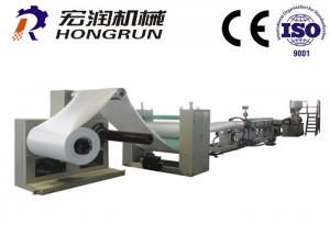 China Automatic Epe PS Foam Sheet Extrusion Line , Plastic Extrusion Machine on sale