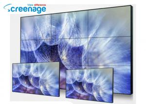 China 46 Inch Flexible LCD Video Wall Monitor Rental 1920 x 1080 Pixels High Definition on sale
