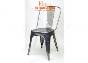 China Industrial Vintage Simple Design Restaurant Metal / Wooden Seat Tolix Chair on sale