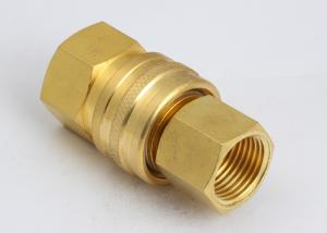 China American Type High Flow Quick Connect Low Pressure Drop LST Hydraulic In SS304 / Brass on sale