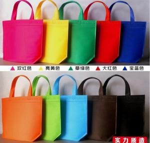China Wholesale recycle hand bag non woven bag, Custom colorful tote shopping non woven bag, Good quality Low price Grocery sh on sale
