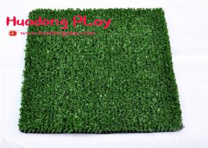 China Excellent Color Outdoor Artificial Grass ,  PE Astro Turf Grass Vigorous Look on sale