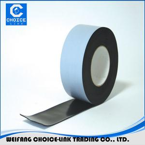 China 75mm self adhesive bitumen tape on sale