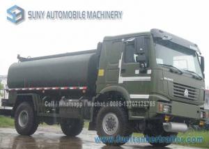 China All Wheel Drive SINOTRUK HOWO 4X4 Chemical Tanker Truck 12000 L Oil Tanker on sale