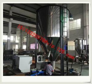 China 3000kg large capacity vertical color mixer machine with heater for sale/Large Blender For South Korea on sale