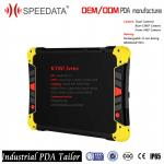 Two SIM Card USB Host Android?8 Inch Tablet With 13.56Mhz NFC RFID Reader