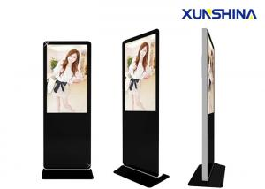 China 55 Inch Inside Network Kiosk Digital Signage Lcd Advertising Player With Touch Screen on sale
