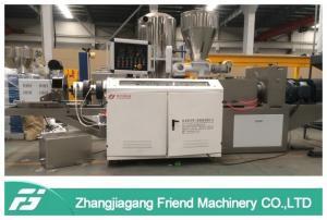 China 250kg/H Pvc Pelletizing Machine , Soft Hard PVC Master Batch Making Machine on sale