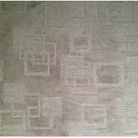 China Bedroom Wool Blend Carpets , Fire Proof Cut And Loop Pile Carpet 4 - 8mm on sale
