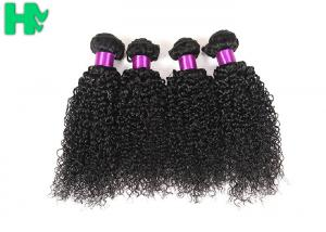 China Natural Color 100% Natural Peruvian Virgin Kinky Curly Hair Extensions Human Hair Wave on sale