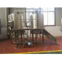 China 300L Capacity SS304 Beer Brewing System CE ISO Semi Automatical Control on sale