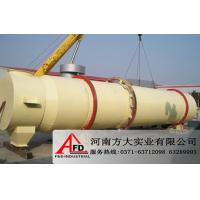 China YuKuang High efficiency widely used industrial rotary dryer on sale