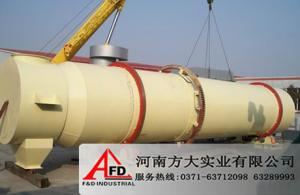 China YuKuang Factory direct sale industrial dryer machine-CE,ISO approval on sale