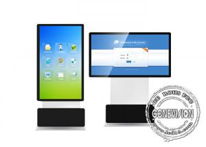 China Portrait Displaying Information Kiosk Digital Signage Fhd Lcd Screen Rotatable Stand on sale