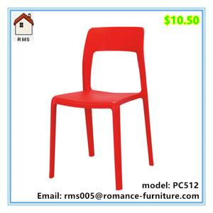 China plastic dining chair plastic chair manufacturer kindergarten furniture plastic chair PC512 on sale