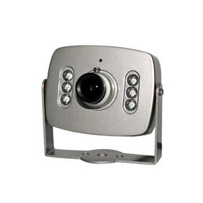 China ir digital color ccd camera with motion detection on sale
