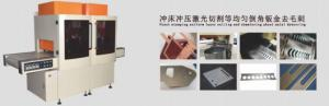 China CE Certified Z50-2 double unit sheet metal deburring machine from China Manufacturer500x2200mm on sale