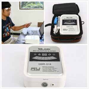 China 41 Items Quantum Resonance Magnetic Analyser With Pads , Quantum Health Test Machine on sale
