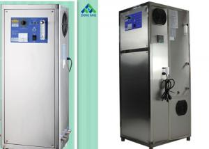 China Silent Operation Corona Ozone Gas Generator Water Treatment on sale