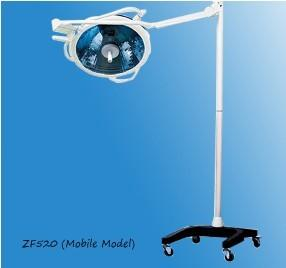 China Surgical Operating Lights , Mobile Portable Shadowless Lamp on sale