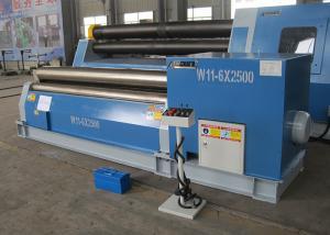 China Universal Sheet Metal Power Roller Bending Machines , CNC Plate Rolling Machine on sale