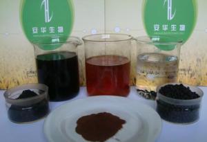 China Pure Fulvic Acid Powder on sale