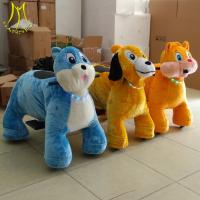 Hansel  indoor mall rideable animal high quality animal plush ride on cars kids