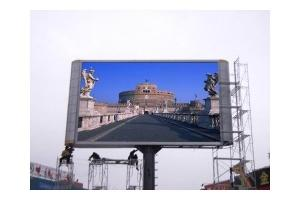 China P12 Outdoor RGB Led Billboard Display Electronic Billboard Signs on sale