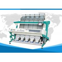 Adjustable Millet / Seed / Oats Grain Sorting Machine With Double LED Light
