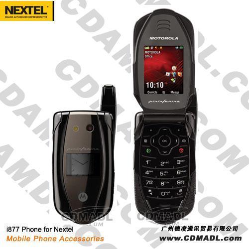 nextel i730 adult