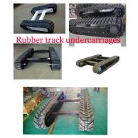 Rubber track or Steel track undercarriage from 0.5 ton to 120 ton