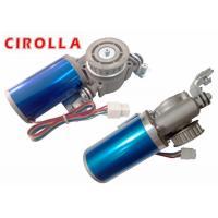 Automatic Door Operator DC Motor Blue / Black / Silver 1X300kg/2X150kg