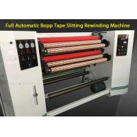 Rubber Plastic Film Slitting Machine PVC Roll Cutter Slitter In Sheet Metal