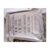 China 98% Min Purity Manganese Sulfate Powder Used For Electrolytic Production on sale