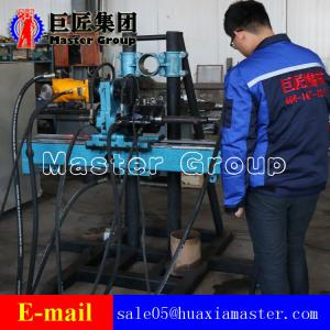 China KY-250 drilling rig machine exploration drill rigs small drilling rigs for sale on sale