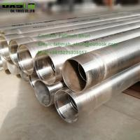 China Deep water well use of API/ISO stainless steel casing &tubing pipe on sale