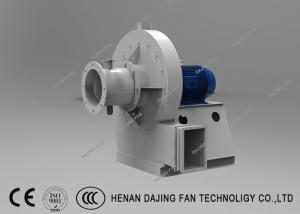China Low Air Volume High Pressure Centrifugal Fan Air Supply Oven Wall Cooling Fan Blower on sale