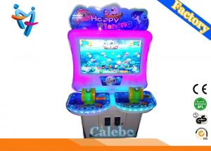 China new arrival Deluxe version coin operated fishing arcade simulator game machine electric fishing machine for sale on sale