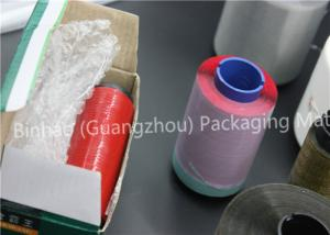 China 1 - 6 Colors Printed Cigarette Tear Tape Flexible Packaging Heat Activated on sale