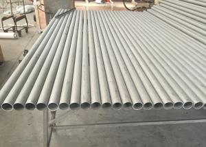 China Cold Rolled Duplex Steel Pipes / Cold Drawing 2205 Duplex Stainless Steel Tubing on sale